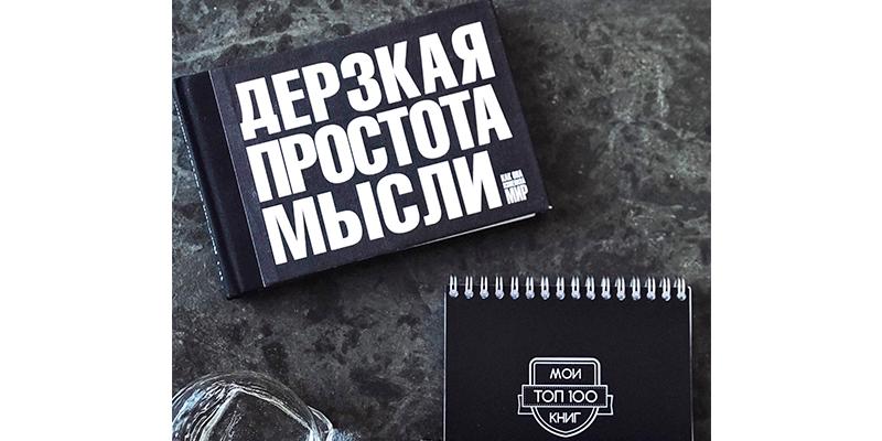 Букнот - блокнот для осознанного чтения